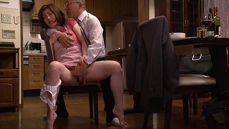 上司と部下の妻