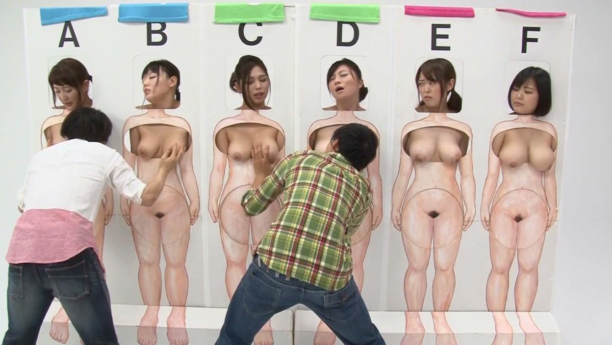【画像専用】これ誰と聞けば教えてくれるスレ 152 [転載禁止]©bbspink.comxvideo>7本 fc2>4本 YouTube動画>1本 ->画像>997枚