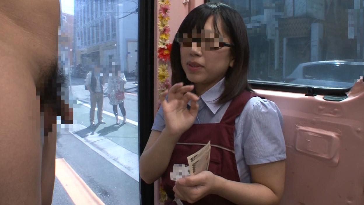 【眼鏡】メガネ女が好きな奴が集まるスレ【眼鏡】xvideo>1本 fc2>1本 YouTube動画>5本 ->画像>130枚